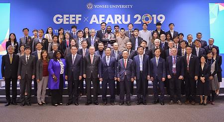 """GEEF X AEARU"" discusses university's role in sustainable development"